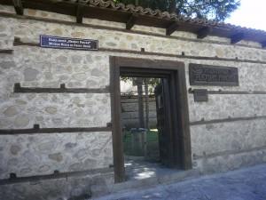 Къща музей Неофит Рилски